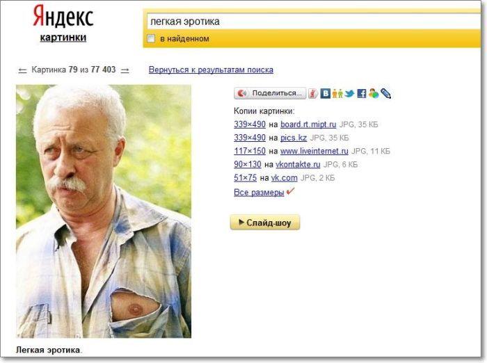http://img-fotki.yandex.ru/get/2710/130422193.b8/0_72b80_9fdefa3f_orig