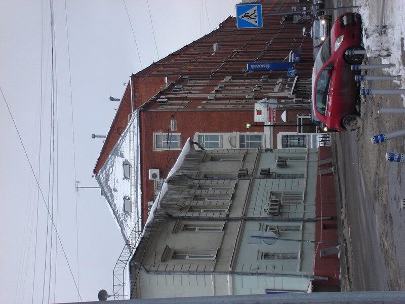 Деловой квартал «Красная Роза»