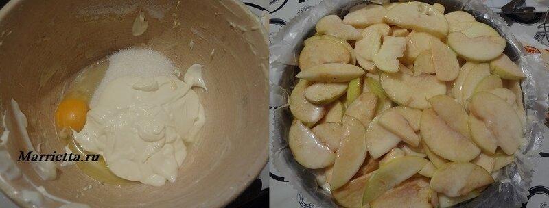 яблочный пирог10