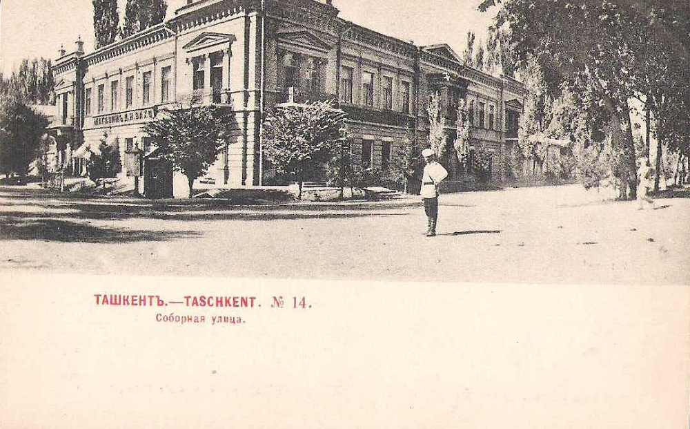 16. Соборная улица.jpg
