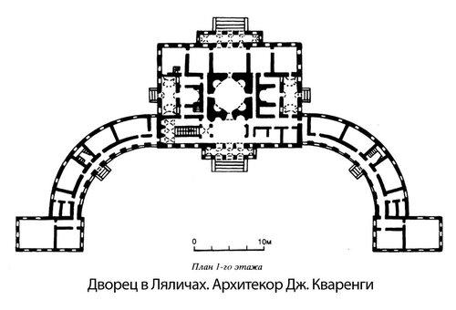 Усадьба в Ляличах, план главного дворца