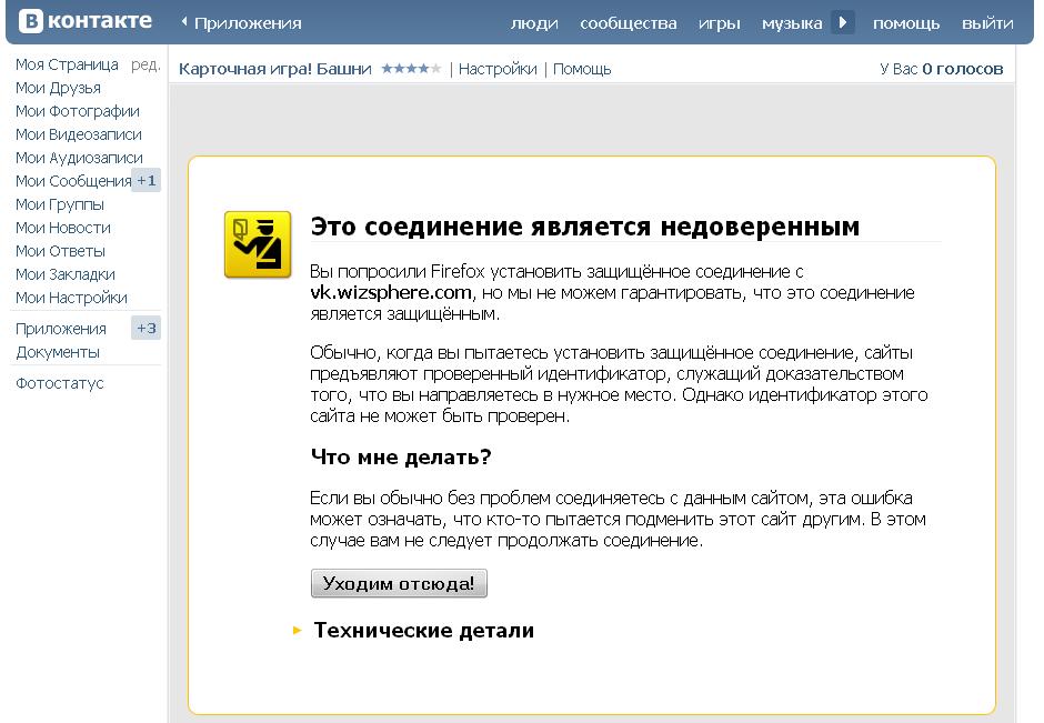 http://img-fotki.yandex.ru/get/2710/21108968.0/0_be7af_1885286c_orig.png