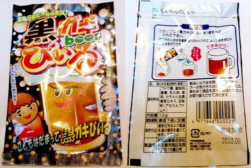 Японское порошковое пиво
