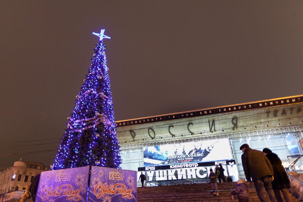 Ёлка около кинотеатра «Пушкинский»