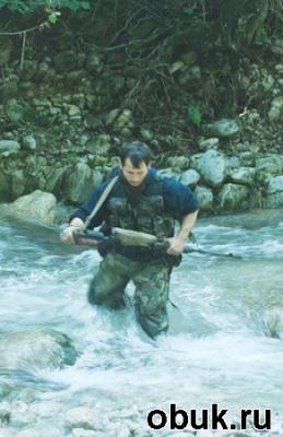 Книга Андрей Молчанов - Цепная реакция (аудиокнига)