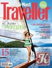 Журнал Книга Conde Nast Traveller №7 июль 2012 Россия