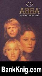 Книга ABBA - Thank you for the music jpg в архиве rar 94Мб