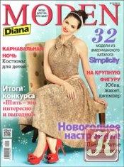 Diana Moden № 12 2012 с выкройками