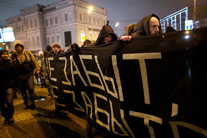 Шествия памяти убитых адвоката Станислава Маркелова и журналистки Анастасии Бабуровой, Москва, 19 января 2012 года