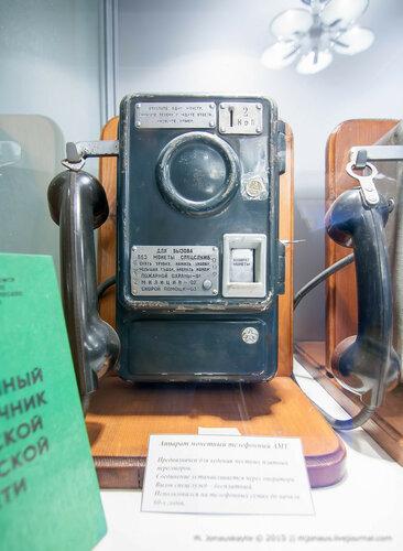 RTK_Irkutsk_museum-1457.jpg