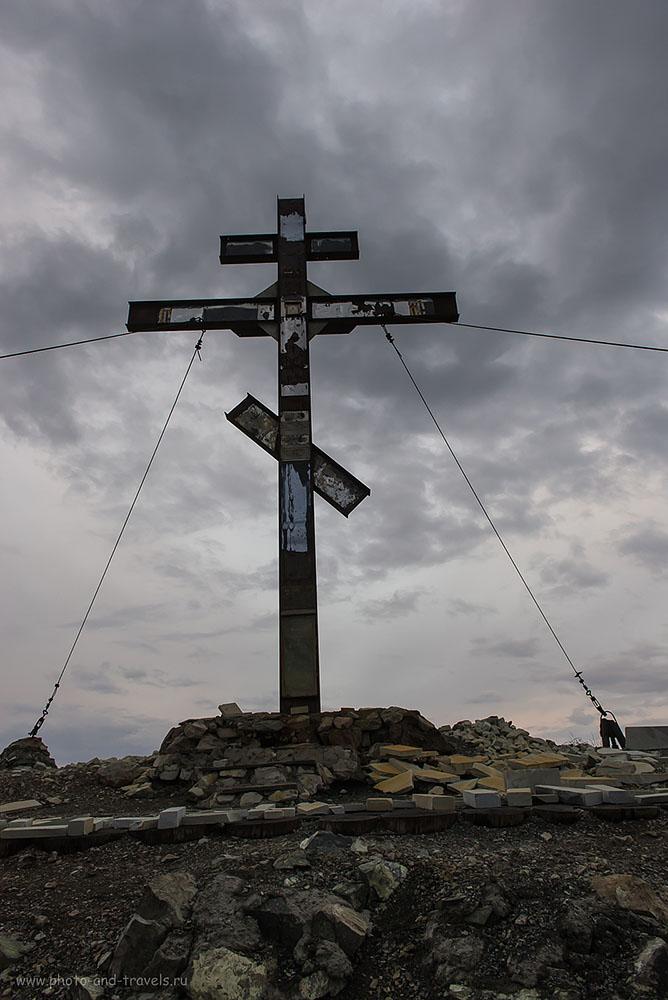 31. Поклонный крест на Лысой горе в Карабаше