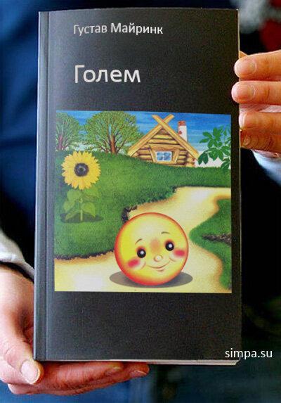 книги books