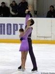 V Этап Кубка России 2011