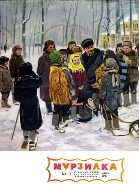 Рисунки В. Лебедева.Мурзилка. 1957