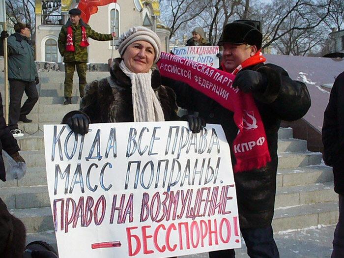 Конкурс политплаката во Владивостоке