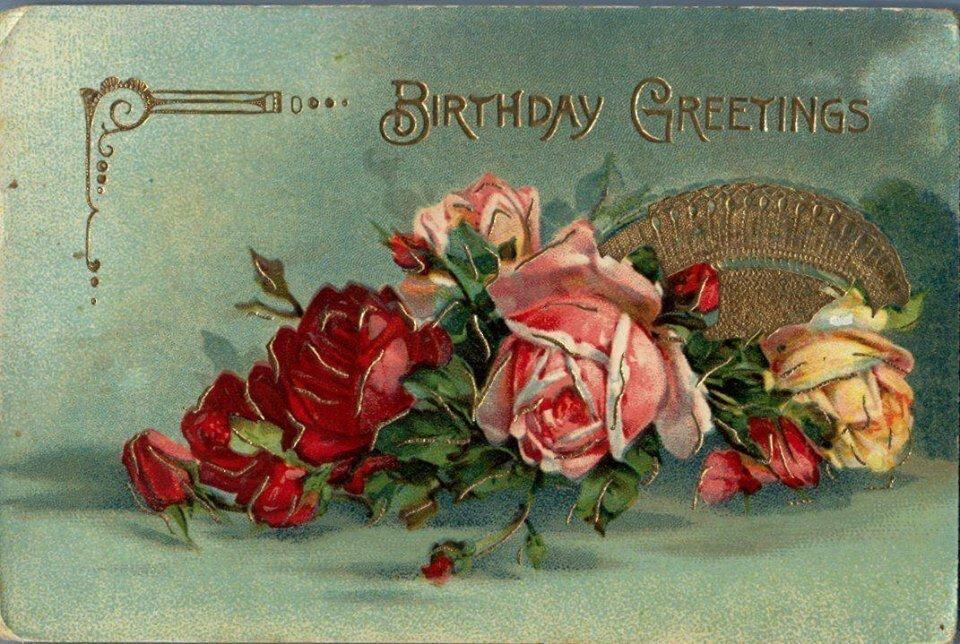ретро открытки