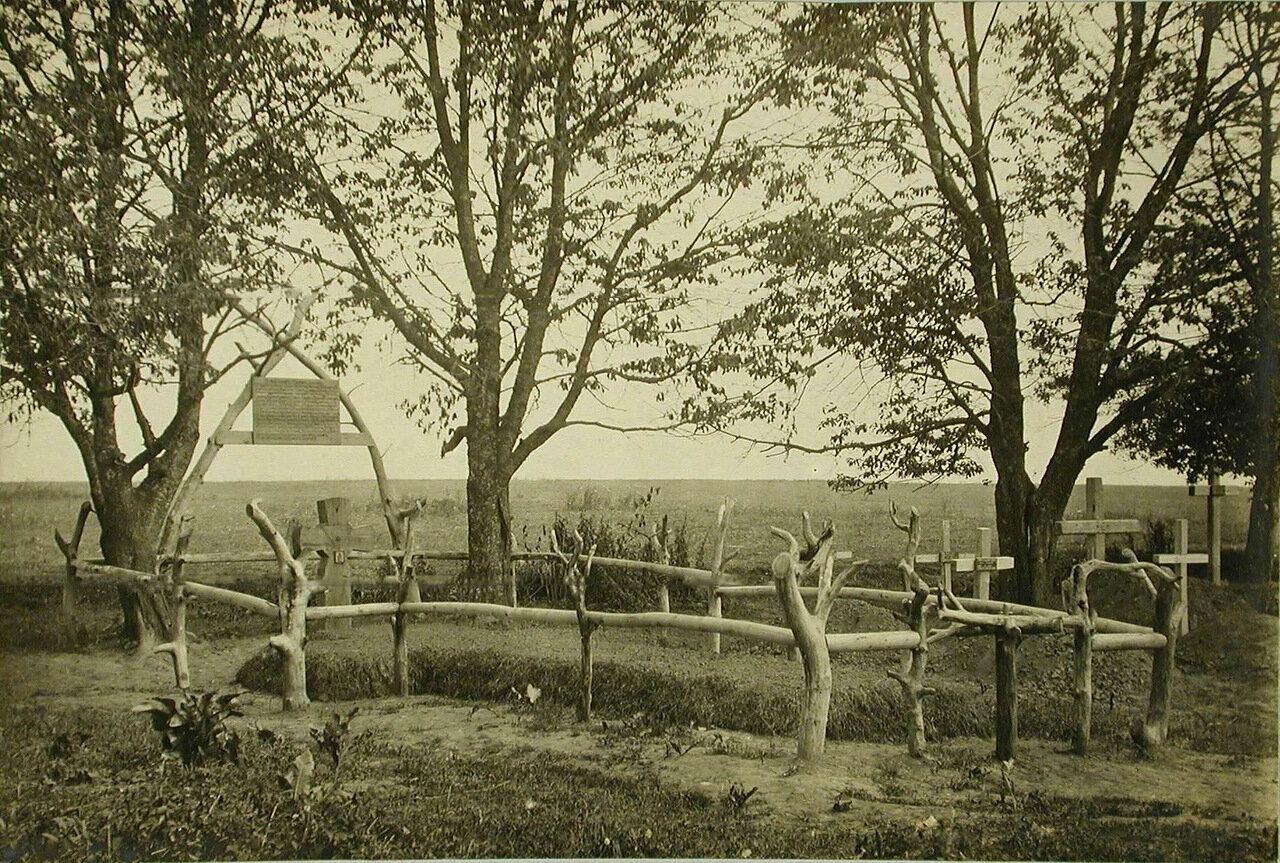 14. Общий вид братского кладбища вблизи молочной фермы. Галиция, селение Подкамень