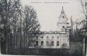Дворцовая Лютеранская церковь