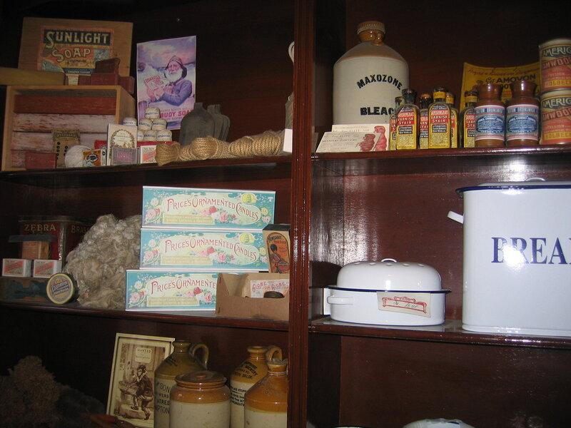 Ассортимент музейного магазина