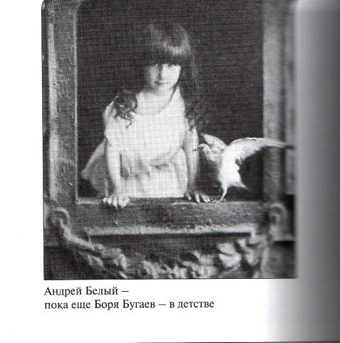 Borya Bugaev