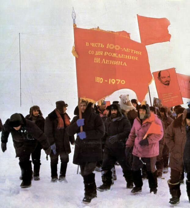 USSR in the 70-s 1