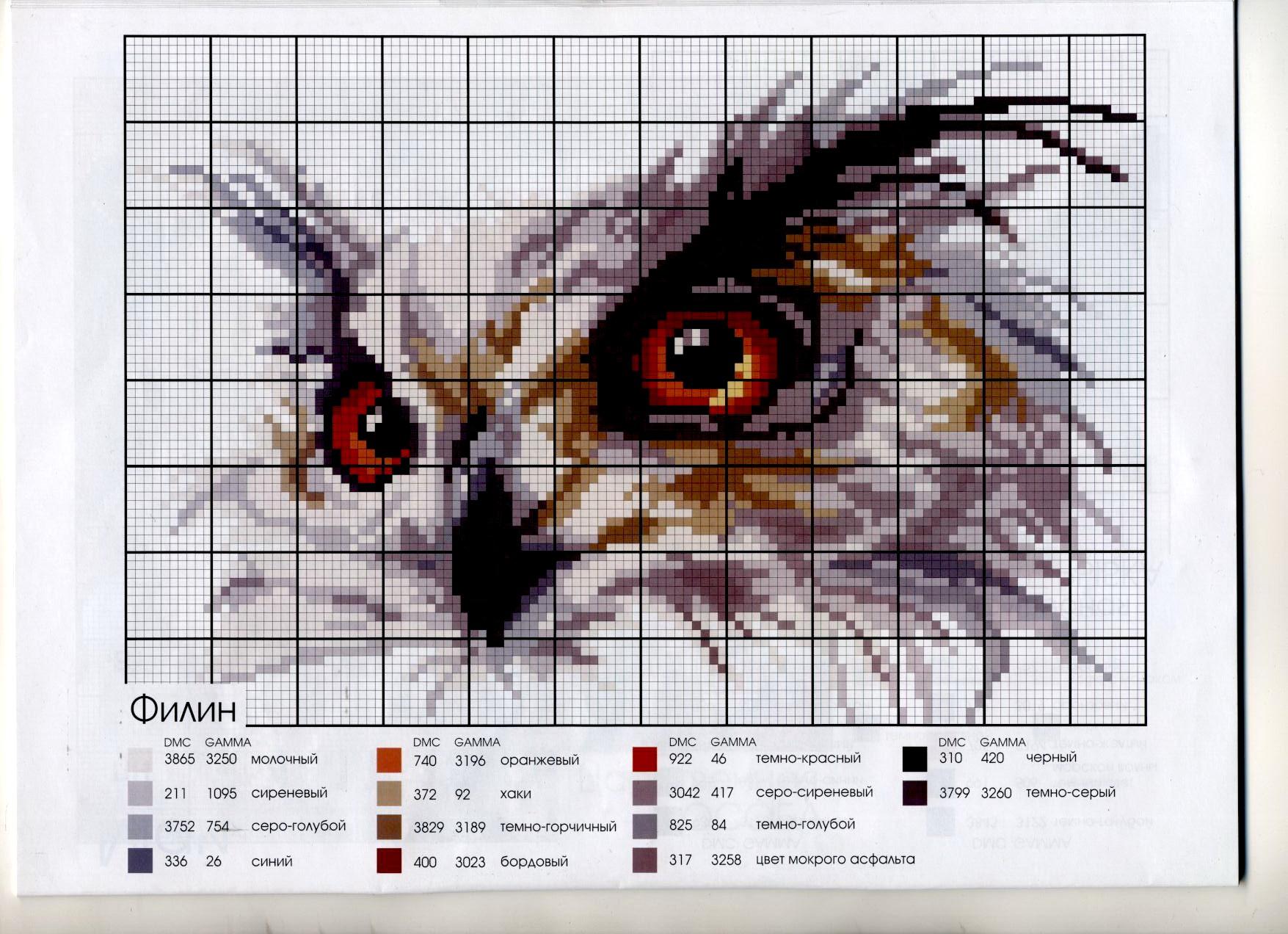 Схема для вышивки гладью орел 13