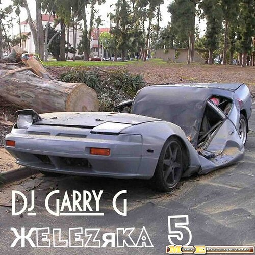 Dj Garry G - ЖELEZяKA vol.5 (2CD)