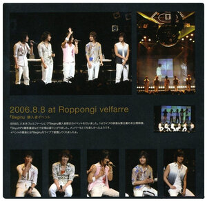 Bigeast Official Fanclub Magazine Vol. 2 0_1c8a1_ab2825f0_M