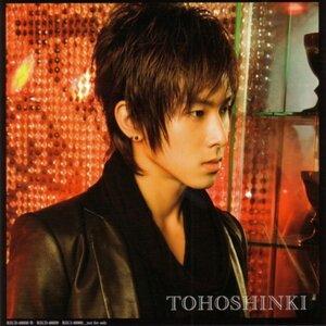 MIROTIC [CD-Japan] 0_1d1d0_a531e5b5_M