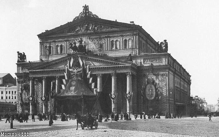 Большой театр в день коронования