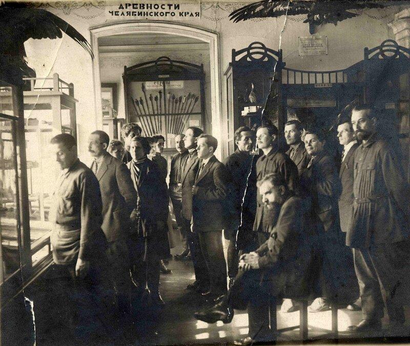 В краеведческом музее. Челябинск. 1928 год