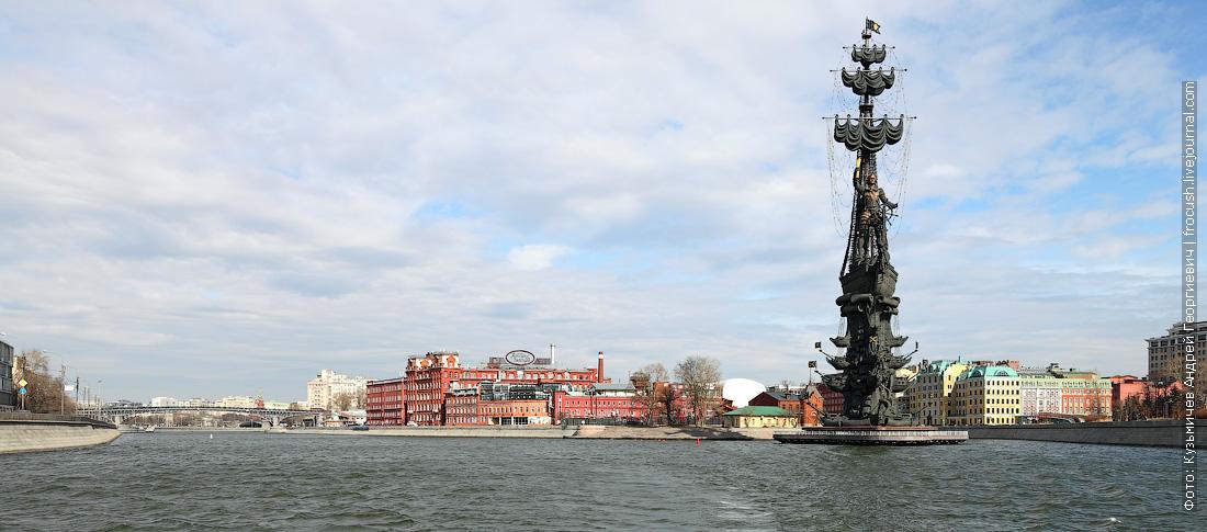 Стрелка Москвы-реки, памятник Петру Первому