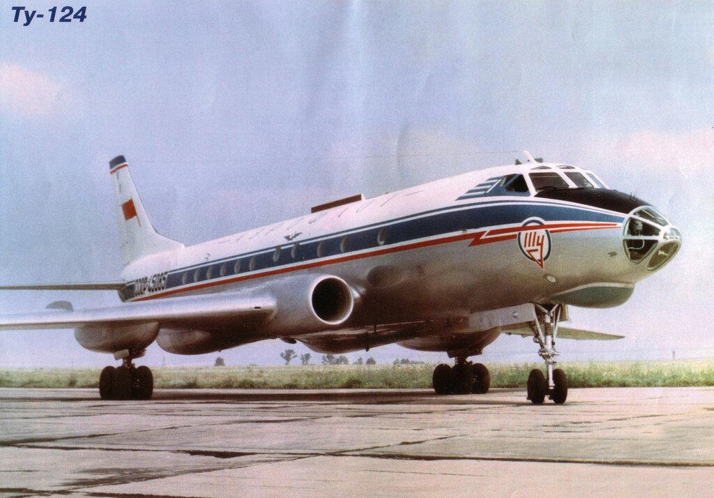 Tu-124 1.jpg