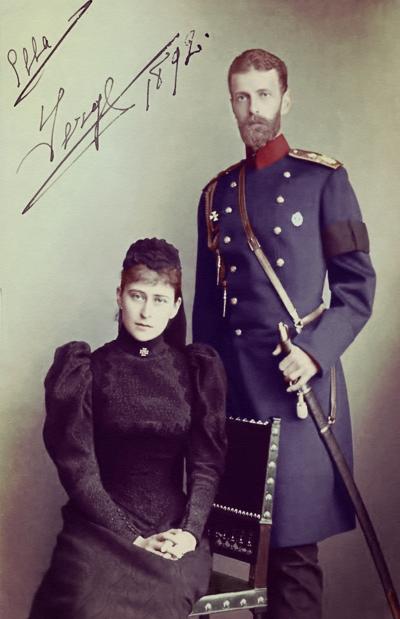 sergei_and_elizabeth_by_kraljaleksandar-d7569xh.png