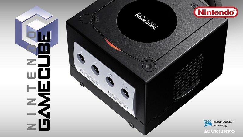Уникальные изобретения компании Nintendo. Game Cude