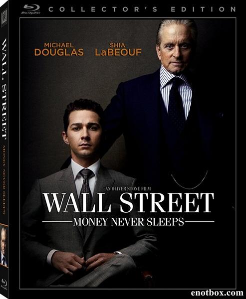 Уолл Стрит: Деньги не спят / Wall Street: Money Never Sleeps (2010/BDRip/HDRip)