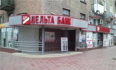ФГВФЛ затормозил выплаты вкладчикам «Дельта банка»