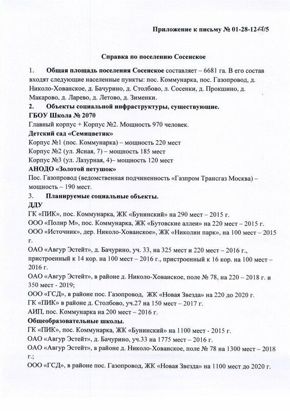 0_175c2c_48a95bad_XL.jpg