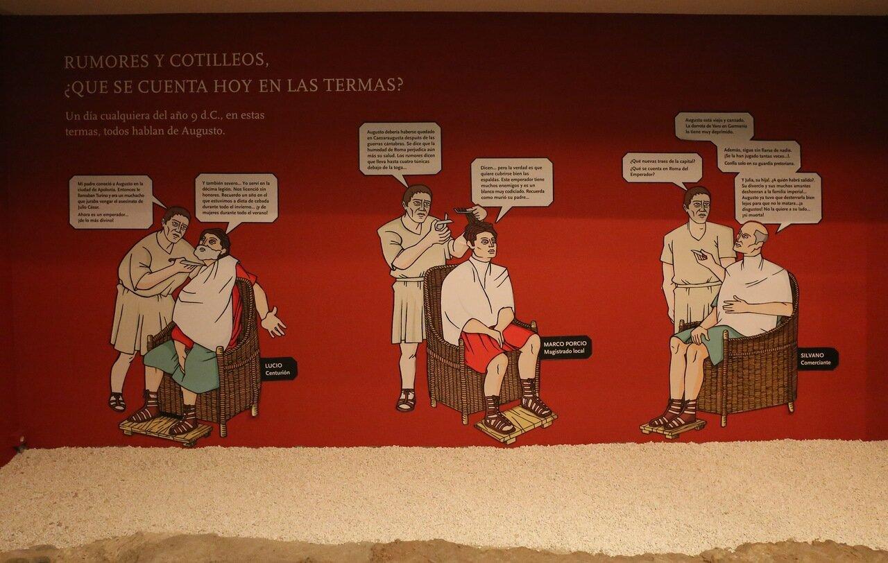 Сарагоса. Римские термы