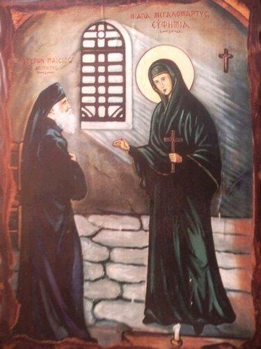 Явление Великомученицы Евфимии Всехвальной Преподобному Паисию Святогорцу.