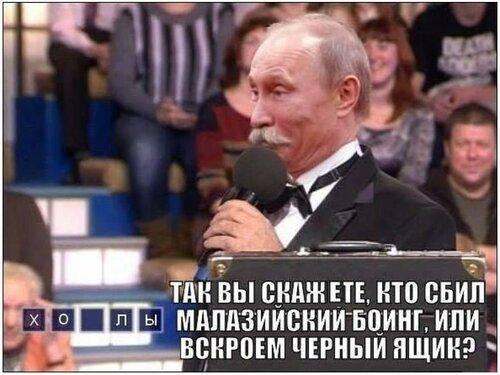 Хроники триффидов: Донецкий аэропорт. Документальный фильм