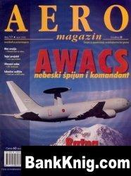 Журнал Aero Magazin №17