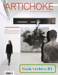 Artichoke - No.48