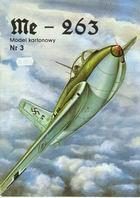 Книга Messerschmitt Me-263