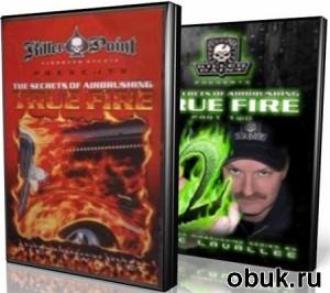 Книга Cекреты Аэрографии: Реалистичниый огонь 2CD / The Secrets Of Airbrushing: True Fire 2 CD (2005) DVDR