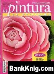 Журнал La Pintura de Utilisima №35 jpg 3,58Мб скачать книгу бесплатно