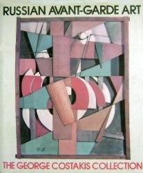 Книга Art of the Avant-garde in Russia