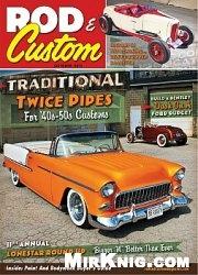 Журнал Rod & Custom №10 2012