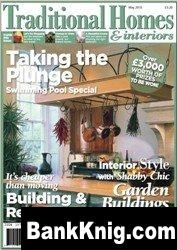 Журнал Traditional Homes and Interiors №5 2010
