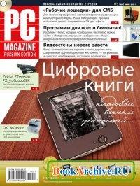 Журнал PC Magazine №7 (июль 2011).